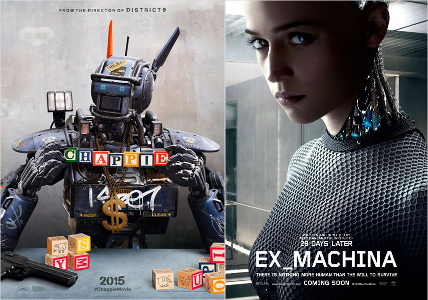 20150111_chappie_ex_machina.jpg